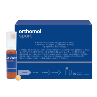Orthomol Sport Taurin